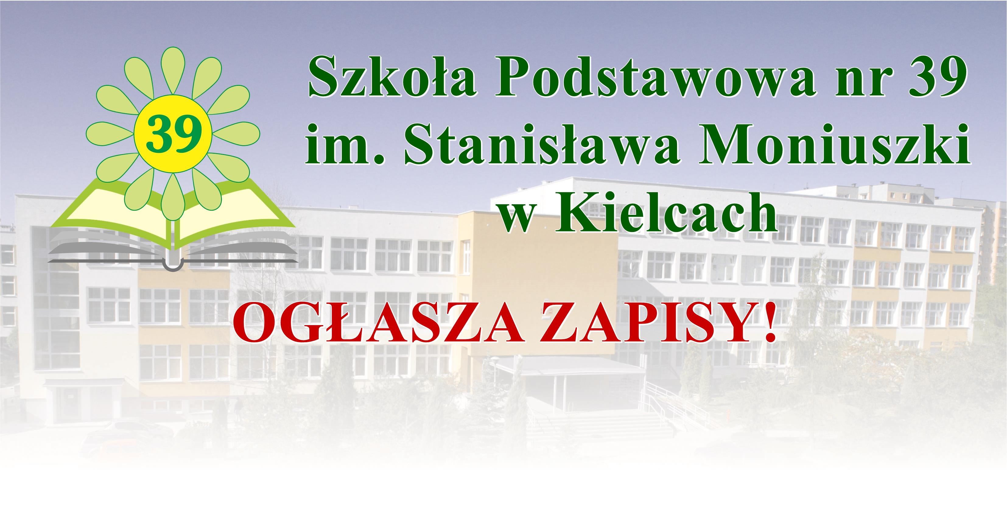 Zapisy uczniów na rok szkolny 2019/2020